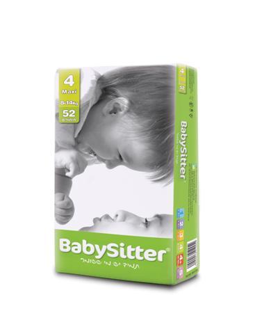 חיתולי פרימיום לתינוקות