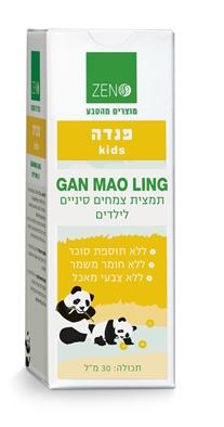 panda_kids