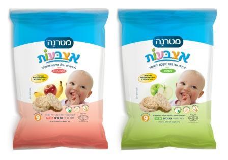 פריכיות אורז לתינוקות