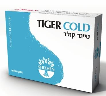 tiger_cold