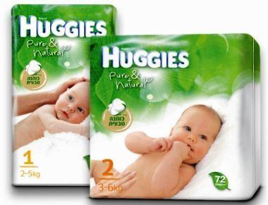 האגיס לתינוקות